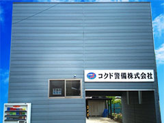 company_image04