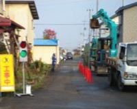 上真山地区管渠築造工事
