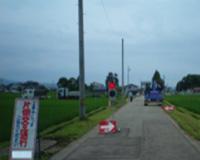 千刈田・岩野町線舗装工事