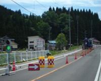 県単道路改築工事