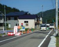 地方特定道路整備工事