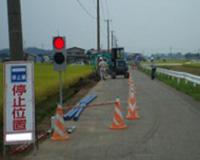 上水道配水管改良工事