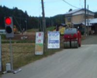 羽後町・田沢線道路改良工事