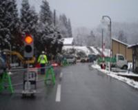 山内南地区配水管布設工事